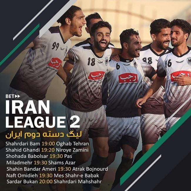 پیش بینی فوتبال لیگ های داخلی ایران